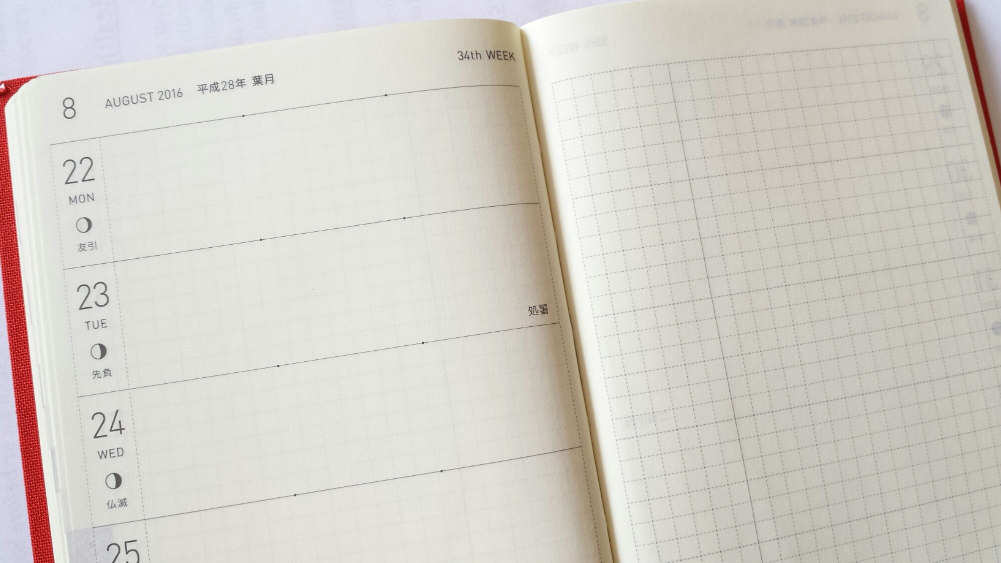 weekly planners 2015
